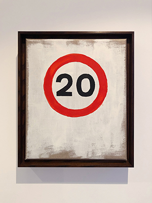 James Burke, 20 is the new 30