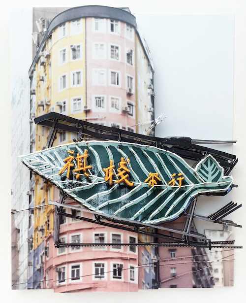 Camille LEVERT, HK Neonsign Tea Shop, 2018, 3D photo collage and embroidery, digital print on archive paper $13,500 HKD, Françoise THURIERE